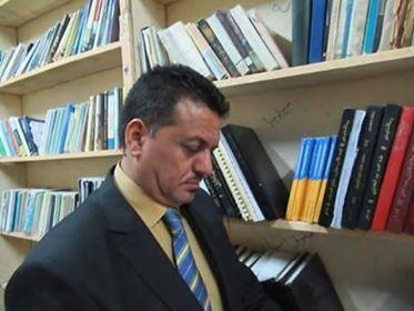 عضوية الهيئة الإستشارية للمجلة العلمية الدولية