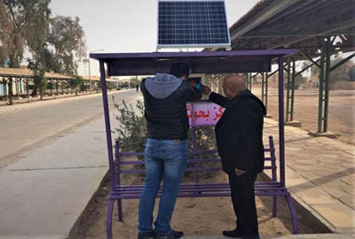 Smart solar powered mobile phone charger has been design and installation at the University of Anbar